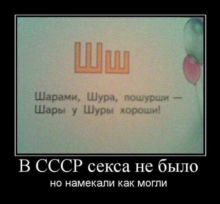 Просто смешно) 64716184_demotivator067