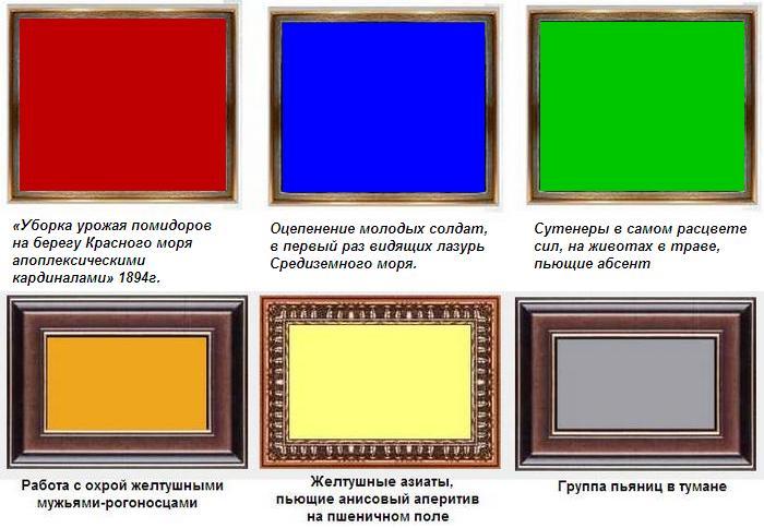 Картины и картинки - Страница 7 66647964_3