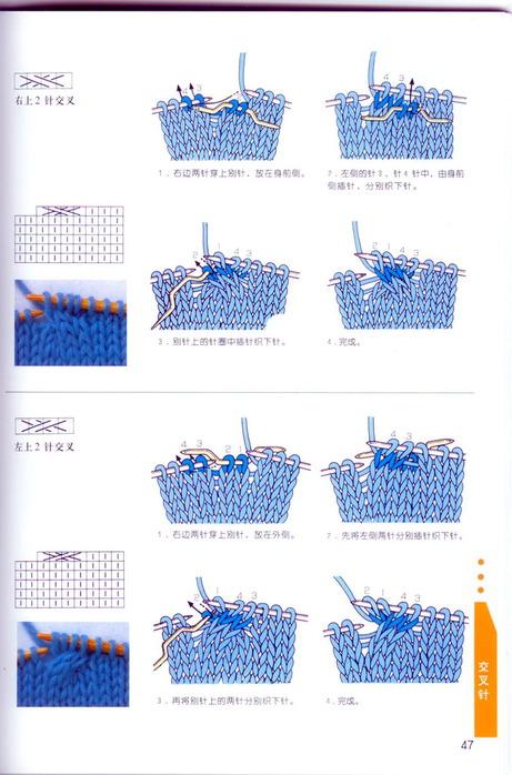 условные обозначения для японских схем 66751217_1290103194_p47