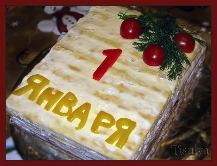 Новогодние рецепты  67082229_1290758588_kalendar