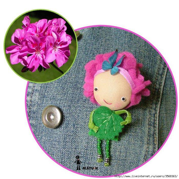 Куклята-броши 71482244_tuki_geranio