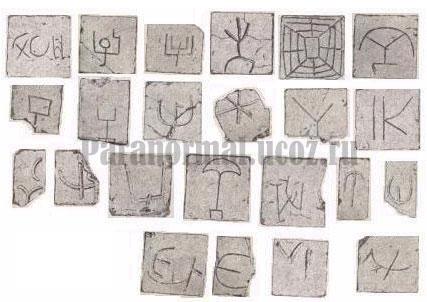 Артефакты и исторические памятники - Страница 6 71896969_000001