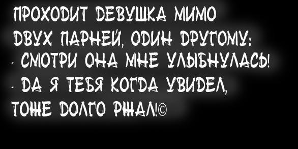 Красивые цитаты, любимые афоризмы 69115176_l_05d5b93d