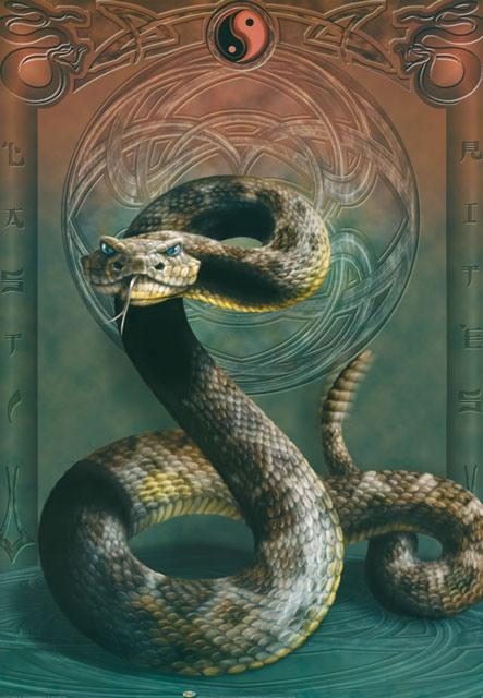 Авка в подарок 71279769_serpent_1
