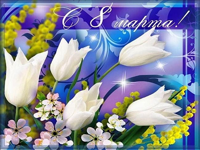 Поздравления  с праздниками! - Страница 7 71708096_0b0a48aa8874b18cc2de7566ba115c54
