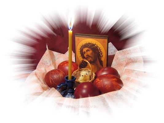 Всех с праздником Святой Пасхи!!! 73660094_73643773_svetlayapaskha