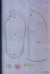 Книга: Самая полная энциклопедия вышивки. 73891574_preview_131