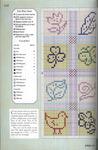 Книга: Самая полная энциклопедия вышивки. 73891880_preview_228