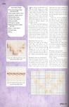 Книга: Самая полная энциклопедия вышивки. 73892008_preview_280