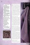 Книга: Самая полная энциклопедия вышивки. 73892096_preview_292