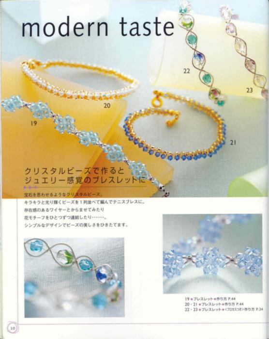 Bead accessories_06 74486664_biserinfo_bead_accessories_06_10