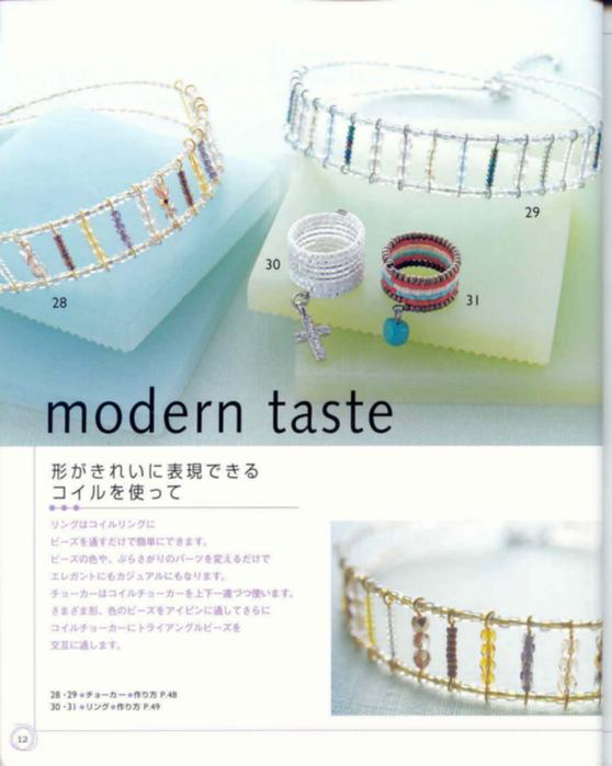 Bead accessories_06 74486666_biserinfo_bead_accessories_06_12