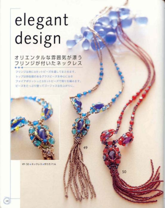 Bead accessories_06 74486674_biserinfo_bead_accessories_06_18