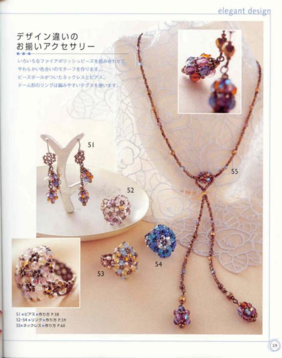 Bead accessories_06 74486676_biserinfo_bead_accessories_06_19