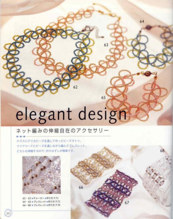 Bead accessories_06 74486680_biserinfo_bead_accessories_06_22
