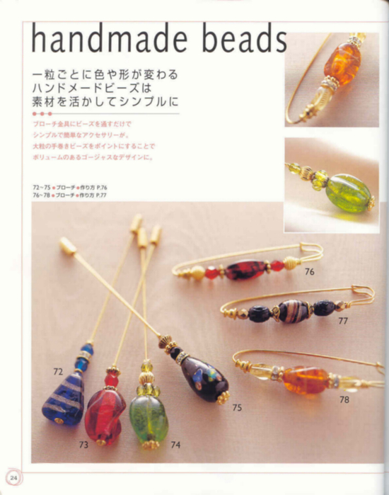 Bead accessories_06 74486682_biserinfo_bead_accessories_06_24