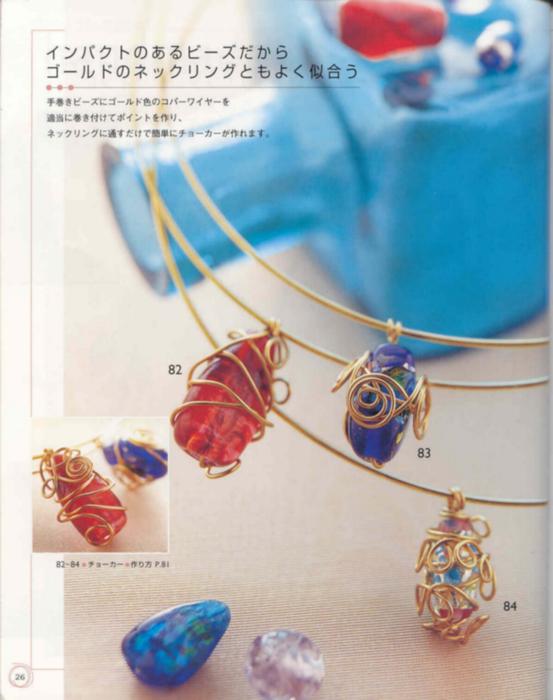 Bead accessories_06 74486684_biserinfo_bead_accessories_06_26