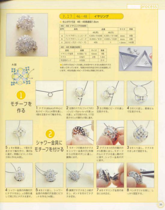 Bead accessories_06 74486698_biserinfo_bead_accessories_06_35