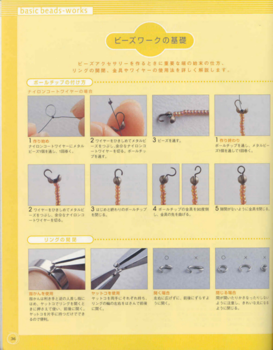 Bead accessories_06 74486700_biserinfo_bead_accessories_06_36