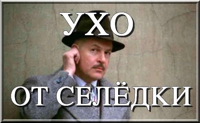 Украинская тема - Страница 10 76485756_kinopoisk_ruVabank1571653