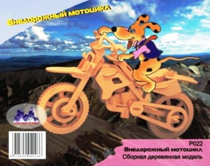Внедорожный мотоцикл 78122734_a0a474292286