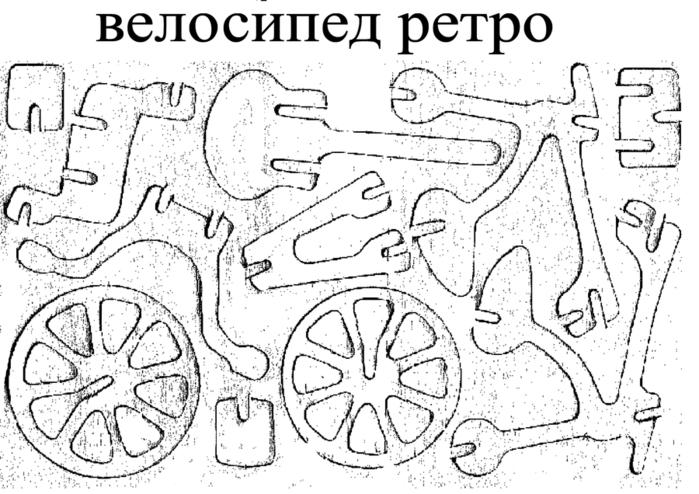 Велосипед 78177888_Velosiped