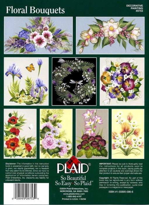 Floral Bouquets.  Цветочные букеты. 79362614_one_str__33_