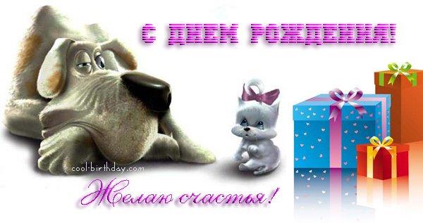 С Днем рождения ТАТЬЯНУ  НИКОЛАЕВНУ  ДОЛГОВУ!!! - Страница 2 79635918_zhelayu_schastya