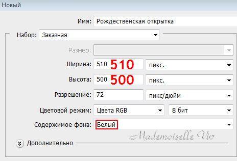 1 (464x316, 28Kb)