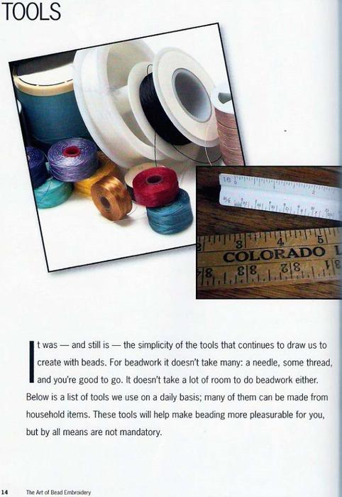 Потрясающая бижутерия своими руками - книга 81890584_014