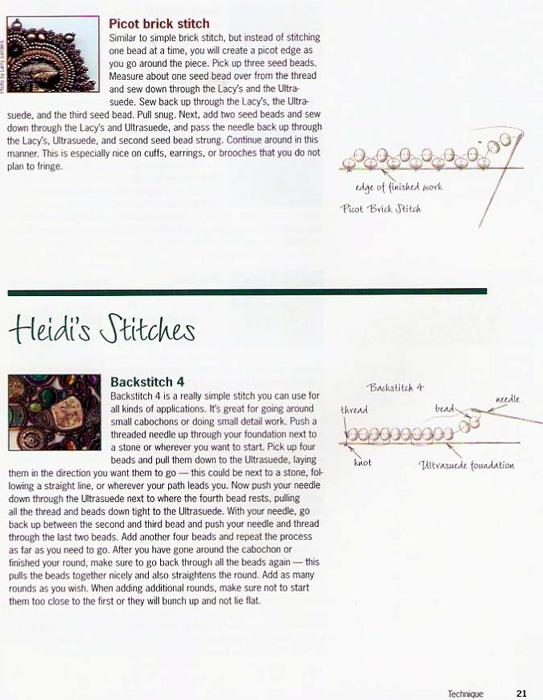 Потрясающая бижутерия своими руками - книга 81890594_021