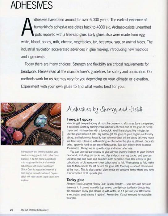 Потрясающая бижутерия своими руками - книга 81890600_026