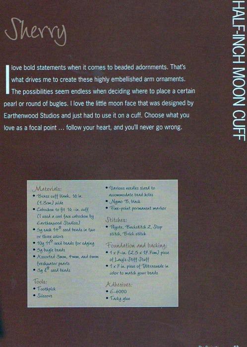 Потрясающая бижутерия своими руками - книга 81890656_063