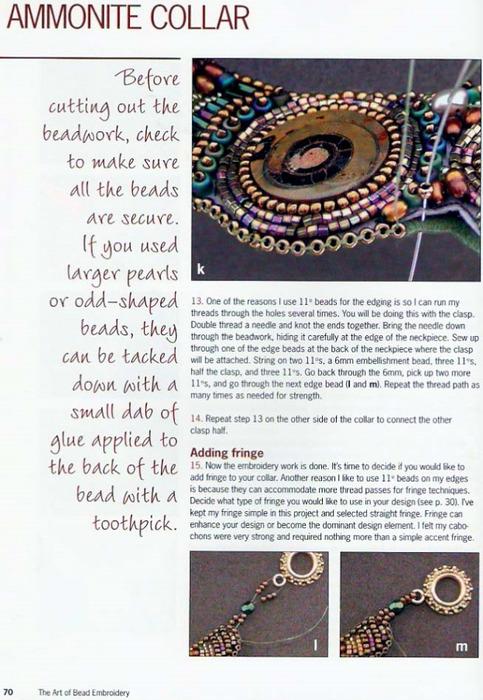 Потрясающая бижутерия своими руками - книга 81890674_070