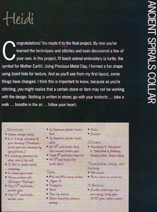 Потрясающая бижутерия своими руками - книга 81890710_093
