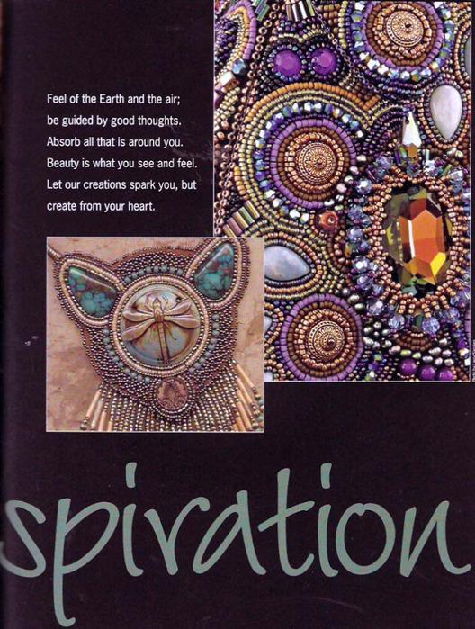Потрясающая бижутерия своими руками - книга 81890718_099