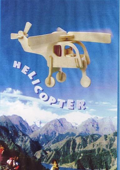 Два вертолета. Выпиливание. 85544008_10001