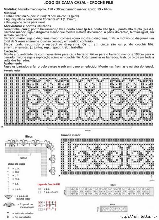 Винтажное вязание крючком. Много винтажных идей со схемами 87224484_cama2rec2