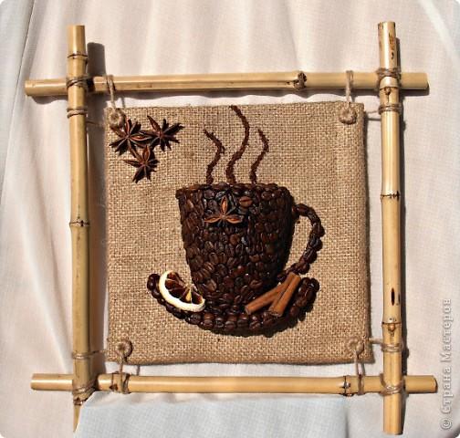 صنع جميل بحبات القهوة 92304426_panno_kofe