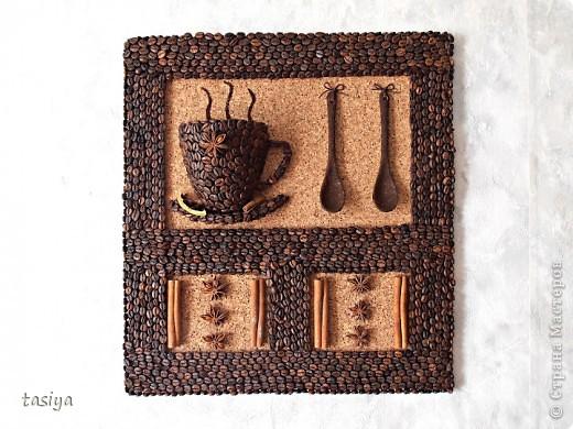 صنع جميل بحبات القهوة 92304428_panno_kofe__2_