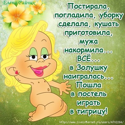 БОЛТУШКА - Страница 23 93825018_large_semeynaya_para