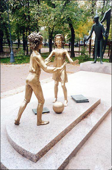Statue i spomenici posvećene deci 94095714_large_1
