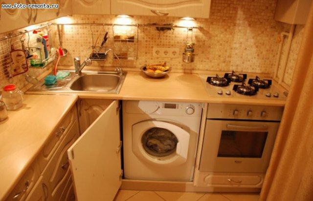 Маленькая кухня - не наказание!:) 96656268_2811305089441