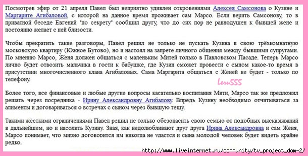 Евгений Кузин 100122032_1366764066_Bez_imeni1