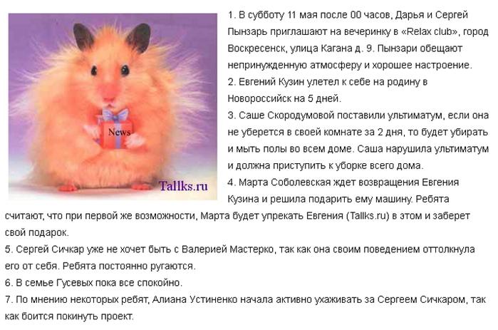 Новости слухи из инета. - Страница 2 100395226_large_nov