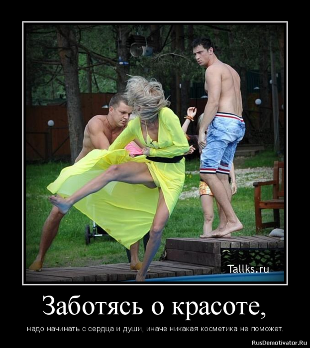 Элина Карякина-Камирен 101728656_3638371
