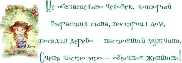 Позитивчик))) 102525236_1372616329_frazochki18