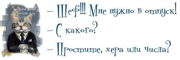 Позитивчик))) 102525238_1372616339_frazochki17