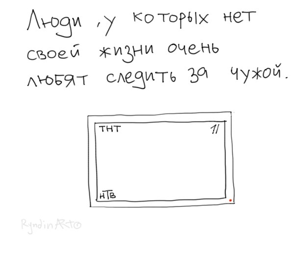 Позитивчик))) 102525244_1372616357_frazochki6