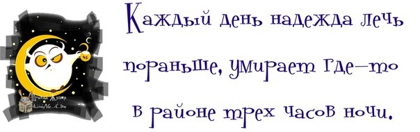 Позитивчик))) 102525246_1372616360_frazochki2